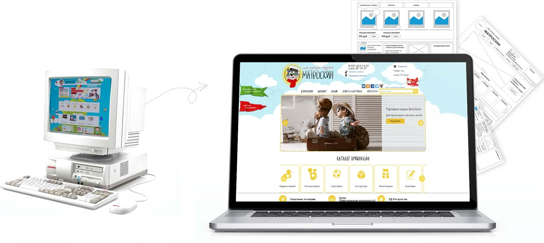 a6d8fbc081ff Создание интернет магазина детских товаров и игрушек - создание ...